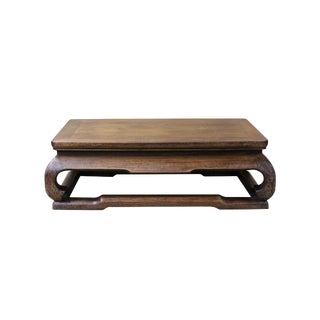 Chinese Brown Grain Patina Rectangular Wood Stand Display For Sale