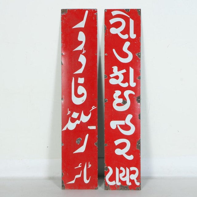 Metal Advertisement Signs - a Pair For Sale - Image 9 of 9