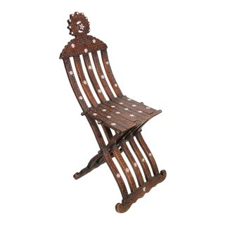 Middle Eastern 19th Century Syrian Inlaid Folding Moorish Chair For Sale
