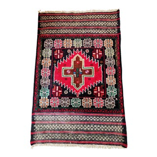 Vintage Afghan Baluch Tribal Rug - 2′8″ × 4′3″ For Sale
