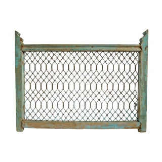 Antique Iron & Wood Screen Railing For Sale