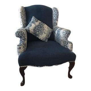 English Style Vintage Arm Chair For Sale