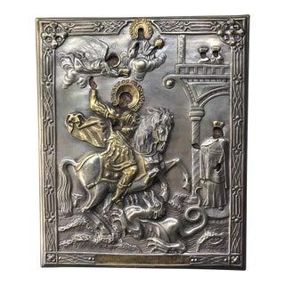 Russian Icon Replica of St George C 1950 For Sale