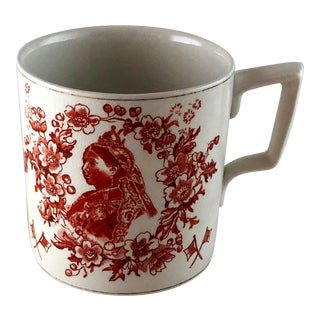 Large Queen Victoria Jubilee Mug For Sale