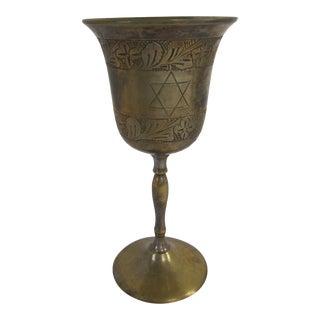 Vintage Kiddush Cup For Sale
