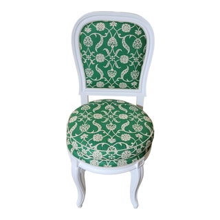 Contemporary Soane Fabric Upholstered White Desk Chair