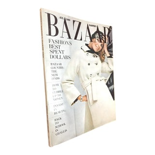 Mid 20th Century Harper's Bazaar Magazine, Front Cover by Guy Bourdin For Sale