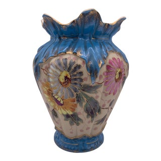 Antique Erdmann Schlegelmilch Suhl Hand Painted Porcelain Vase For Sale