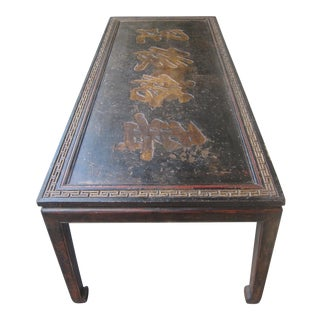 20th Century Chinese Calligraphy Panel Dining Table For Sale