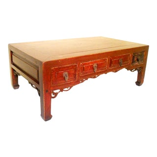 Antique Ming Kang Zelkova Wood Coffee Table For Sale