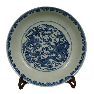 Vintage Chinese Blue and White Porcelain Plate For Sale