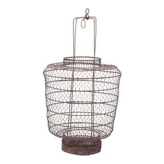 Chinese Twisted Wire Lantern For Sale