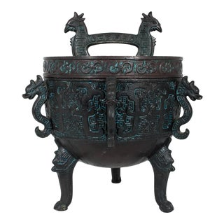 Mid Century James Mont-Style Asian Ice Bucket For Sale