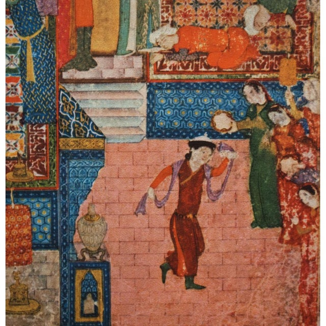 Blue 1940s Original Lithograph After Pre-1396 Persian Painting by Junayad Naqqash Sultani For Sale - Image 8 of 13