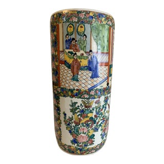 Mid 19th Century Chinese Porcelain Cane Stand For Sale