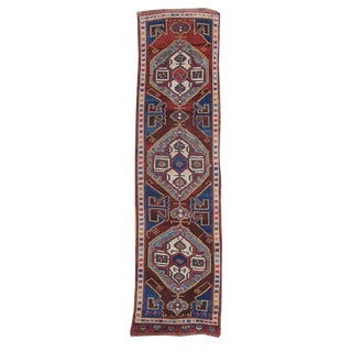 Karapinar Rug For Sale