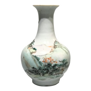 Late 19th Century Chinese Qianjiang Glaze 'Landscape' Porcelain Vase For Sale