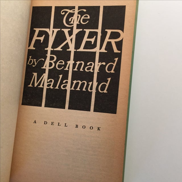 The Fixer by Bernard Malamud, 1971 For Sale - Image 4 of 5