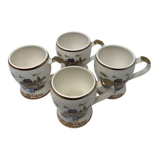 1960s Vintage Chinoiserie Mugs - Set of 4 For Sale