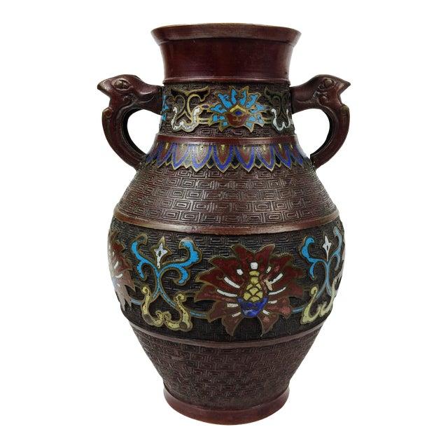 Vintage Japanese Champleve Cloisonne Bronze Vase - Image 1 of 8