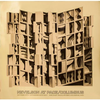 1977 Louise Nevelson 'At Pace Columbus (Gold)' Abstract Gold,Brown,Black Usa Foil Print For Sale