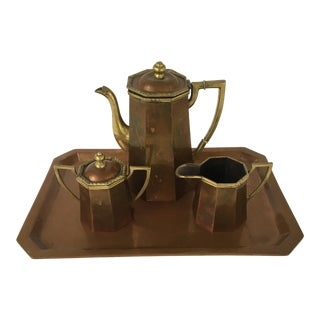 Vintage Mid Century Copper and Brass Mexican Serving Set- 4 Pieces For Sale