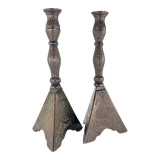 Mameluke Revival Bronze Candle Holders Early 20th Century Islamic Candlesticks - a Pair For Sale