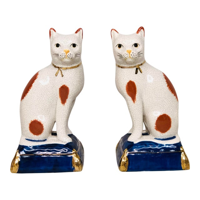 Vintage Fitz and Floyd Calico Cat Bookend Statues - a Pair For Sale