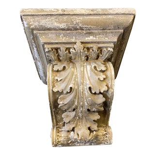 Vintage Mid-Century Classical Acanthus Leaf Stone Corbel For Sale