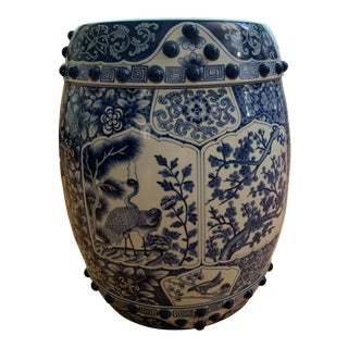 Late 20th Century Vintage White and Blue Chinoiserie Porcelain Garden Stool For Sale