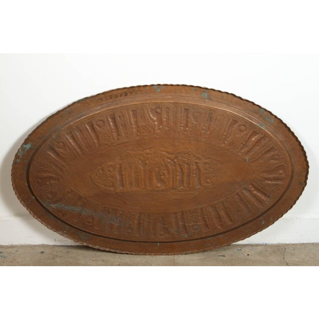Metal Large Persian Oval Decorative Copper Tray For Sale - Image 7 of 8