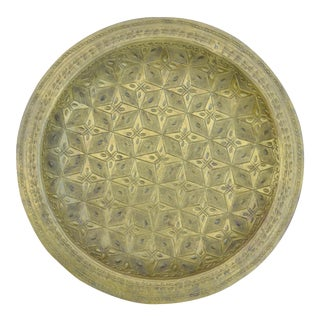 Hand-Engraved Moroccan Brass Tray For Sale