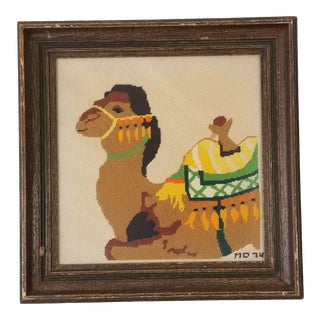 1974 Vintage Figurative Camel Art Needlepoint Embroidery , Artist Signed . For Sale