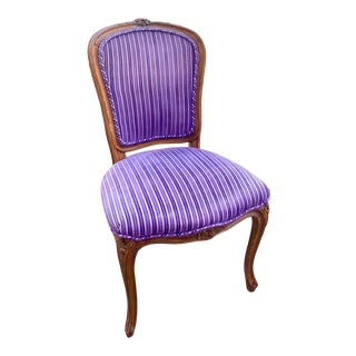 French Louis XV Style Accent Chair in Purple Velvet For Sale