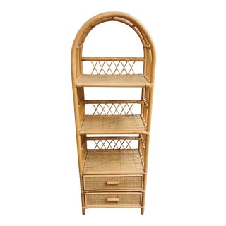 Vintage Rattan Etagere Shelf Unit With Drawers