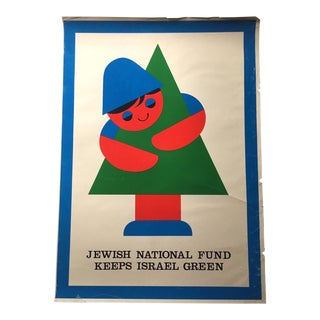 Vintage Mid-Century Jewish National Fund Keeps Israel Green Poster For Sale