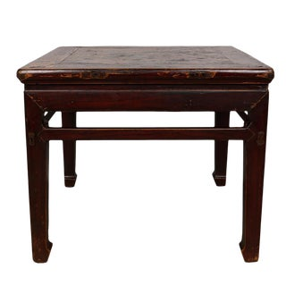 19th Century Chinese Carved Meditation Stool/End Table For Sale