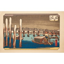 Image of Woodblock Prints