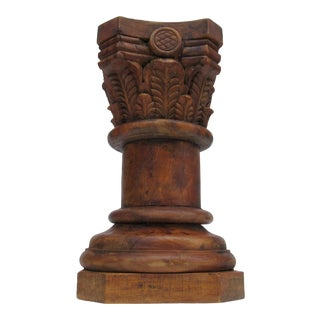 Vintage C. Late1930's-50's Wood Carved and Honed Acanthus Leaf Column-Shaped Occasional, Drinks Side Table For Sale