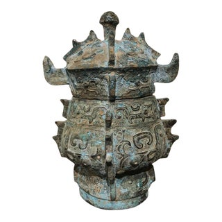 Chinese Achaistic Shang Dynasty Style Bronze Lidded Vessel For Sale