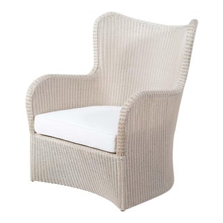 Resin Wicker Butterfly Lounge Chair For Sale