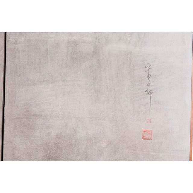 """2010s Sung Tze-Chin Large Chinoiserie Hanging Screen Ink on Paper """"Brushed Wood Fence With Chrysanthemum"""" 11 Feet Wide by 6 Feet Height For Sale - Image 5 of 11"""