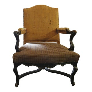 Early 20th Century Vintage Brown & Beige Armchair For Sale