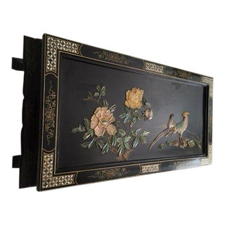 Black Lacquer Asian Coffee Table With Glass