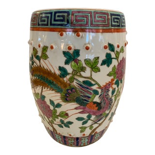 Chinese Garden Seat End Table For Sale
