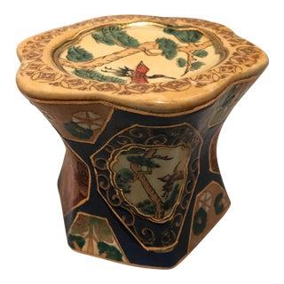 Decorative Asian Gilded Ceramic Pillar For Sale