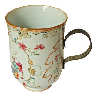 Chinese Export Tankard For Sale