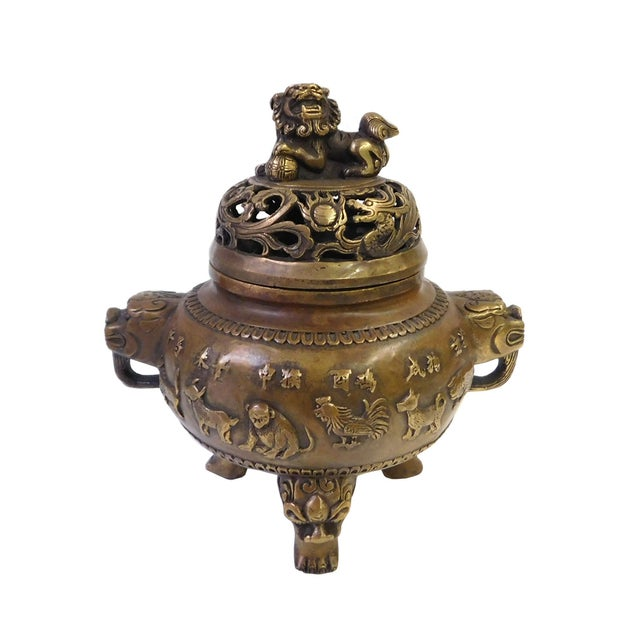12 Zodiac Bronze Metal Incense Burner - Image 2 of 7