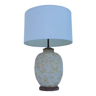 60's Organic Studio Pottery Decorative Table Lamp