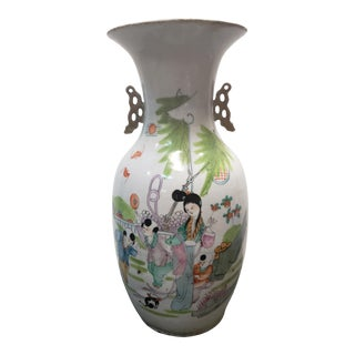 Early 20th Century Chinese Porcelain Court Lady/Three Boys Motif Baluster Vase For Sale